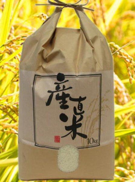 画像1: NEW!愛ある愛媛の旨い米 10kg (ヒノヒカリ) (1)