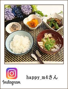 0401happy_m4さん
