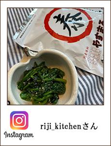 0405riji_kitchenさん