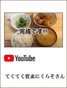 0418TekuTekuさん