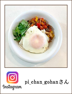 0423-pi_chan_gohanさん