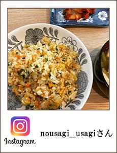 0426nousagi__usagiさん