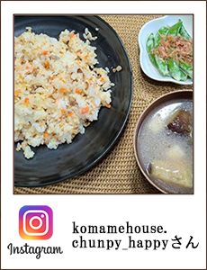 0430_komamehouse.chunpy_happyさん