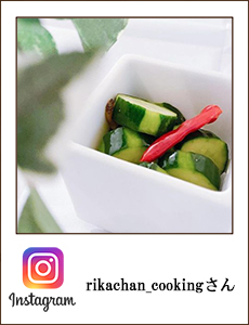 0508_rikachan_diet_menuさん