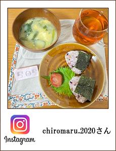 0507_chiromaru.2020さん
