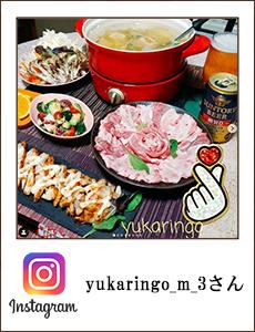 0426yukaringo_m_3さん