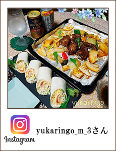 0501_yukaringo_m_3さん