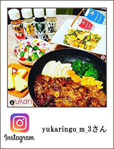 0507_yukaringo_m_3さん