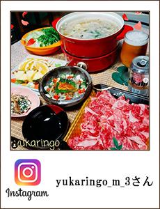 0511_yukaringo_m_3さん