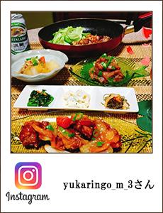 0513_yukaringo_m_3さん