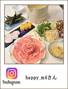 0430_happy_m4さん