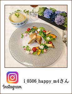0507_happy_m4さん
