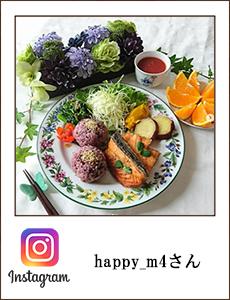0513_happy_m4さん