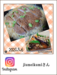 0507_jiumeikumiさん