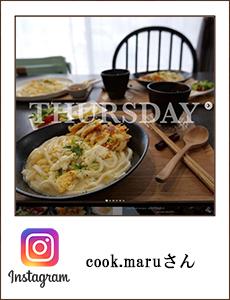 0430_cook.maruさん