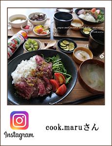 0513_cook.maruさん