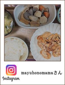 0426mayuhonomamaさん