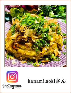 0428_kanami.aokiさん