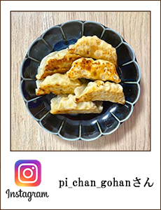 0514_pi_chan_gohanさん