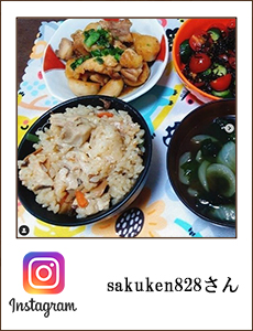 0507_sakuken828さん
