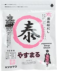 京風昆布だし(20包)