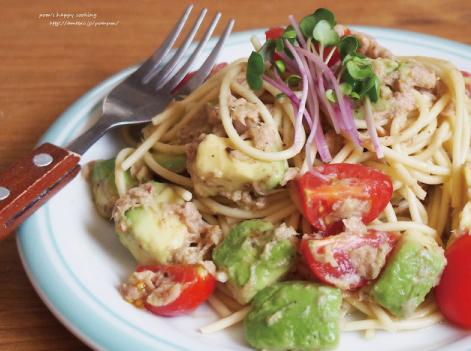 トマトとアボカドのツナパスタ