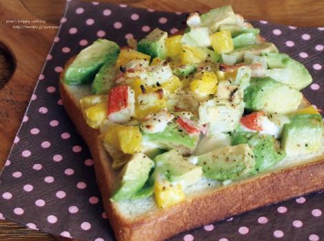 アボカドと彩野菜のマヨチートースト