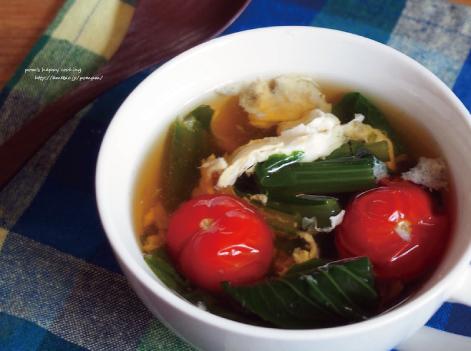 トマトと小松菜のかきたま汁